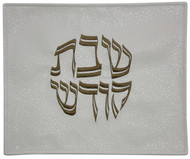Majestic Collection Vinyl Challah Cover - Gold (Small) (GMG- CC241G)