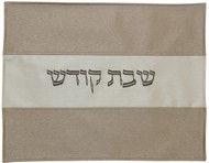 Majestic Collection Vinyl Challah Cover - Cream/ Gold Panel (GMG-CC248)