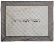 Majestic Collection Vinyl Challah Cover - Bronze/ Cream Textured