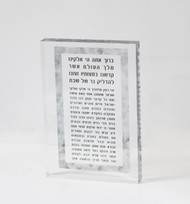 Clear Prints Hadlakat Neirot - Grey Marble (00HN-GRYMRBL)