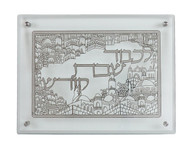 Glass Challah Board With Silver Jerusalem