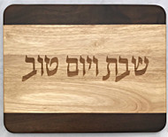 Two Tone Hardwood Challah Board