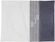 Three-Tone Grey Vertical Stripe Challah Cover