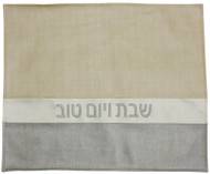 Three-Tone Stripe Challah Cover Beige/Cream/Silver