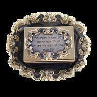 Victorian Prayer Matchbox Set