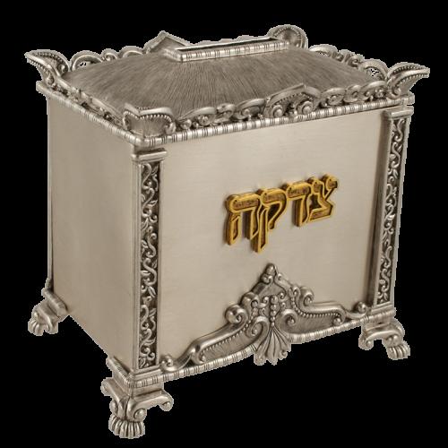 Imperial Tzedakah Box