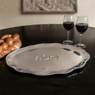 Beatriz Ball Challah Platter with Pearls