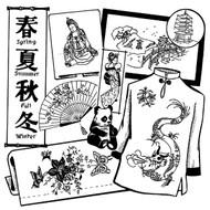 Aunt Martha's #4019 Oriental Designs