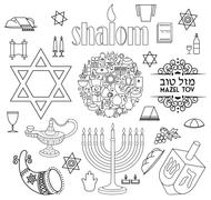 Aunt Martha's Special Edition Judaic Motifs Embroidery Transfer Pattern
