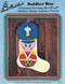 Aunt Martha's Soldier Boy - Christmas Stocking - Applique Pattern
