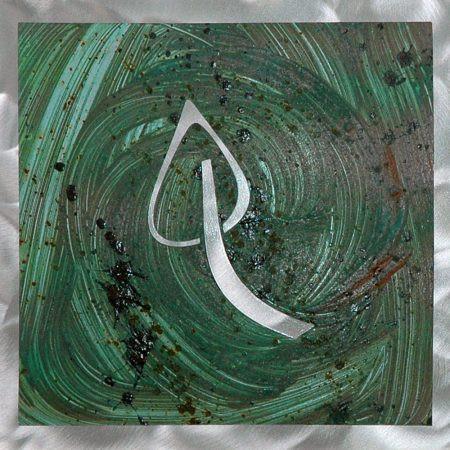 """""""Art² # 11.05.009"""" by Robert Rickard"""