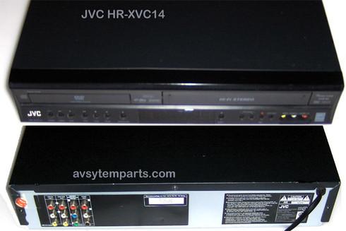 JVC HR-XVC11B DVD/VCR Combo Player