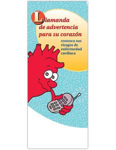 Spanish Wake Up Call Brochure (Pack of 50)