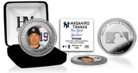 Masahiro Tanaka Silver Color Coin