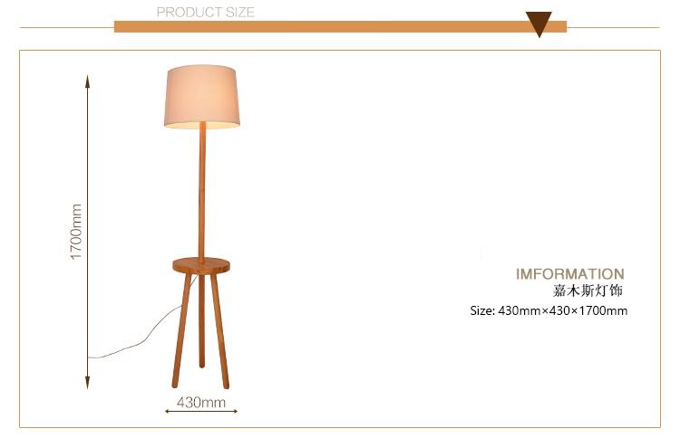 Solid Wood Flood Light; Horizon-lights