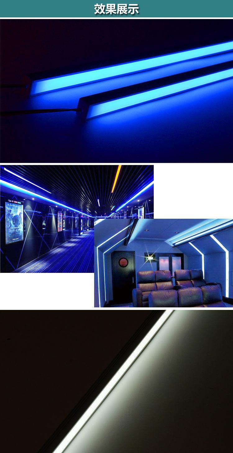 LED Rigid Strip Light; Horizon-lights.jpg