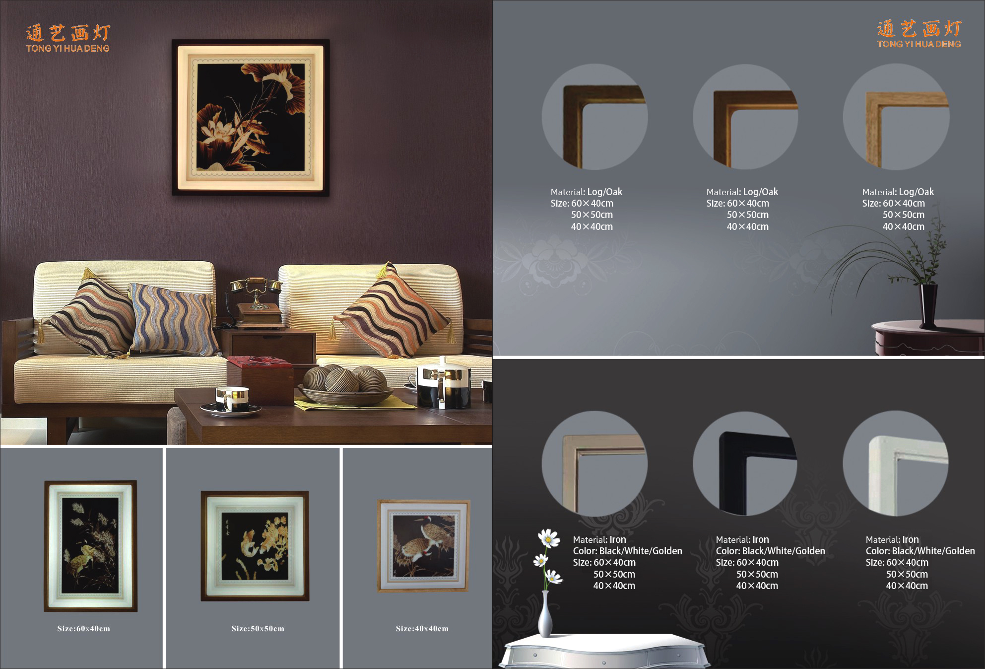 Solid Wood Artistic Fresco Lamp; Horizon-lights