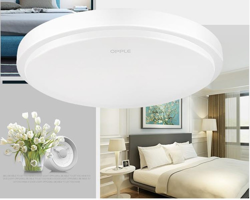 Opple LED Ceiling Lights White Round Shade Practical Illumination from Singapore best online lighting shop horizon lights