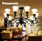Panasonic Chandelier Vintage American LED lights Glass shade Metal support from Singapore horizon lights