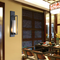 NEW Chinese Wall lights for restaurants and home