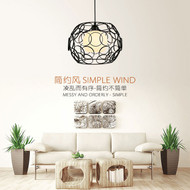 Pendant Light Simplicity Creative Hollow Retro Iron from Singapore best online light shop horizon lights