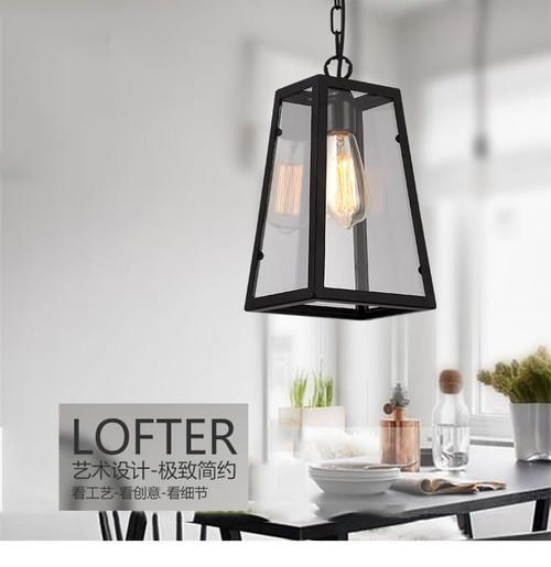This is the scene picture. Loft Hanging Light Chain Glass Shade Retro Style from Singapore best online lighting shop horizon lights