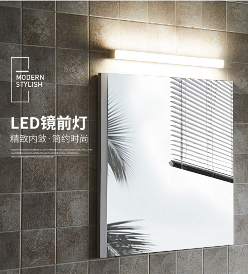 Modern Style LED Mirror Wall Light Waterproof  Wall Mounted Bathroom Lighting from Singapore best online lighting shop horizon lights