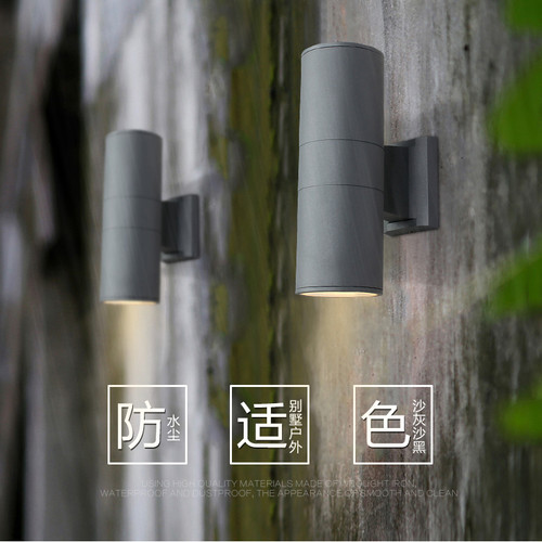 2PCS LED Wall light Tube Metal Shade Up and Down Waterproof Modern Style from Singapore best online lighting shop horizon lights