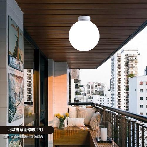 Modern Style LED Ceiling Light White Glass Ball Shade Light Minimalism Home Decor from Singapore best online lighting shop horizon lights