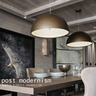 Skygarden LED Hanging Light Philips E27 Bulb Modern Style from Singapore best online lighting shop horizon lights
