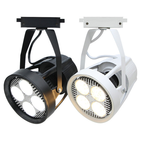 2PCS LED Track Light 35W/40W/45W Spotlamp for Cloth Shops High Brightness from Singapore best online lighting shop horizon lights
