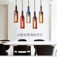 Vintage LED Glass Bottle Pendant Light Industrial Loft Colorful Retro Style from Singapore best online lighting shop horizon lights Dining Room