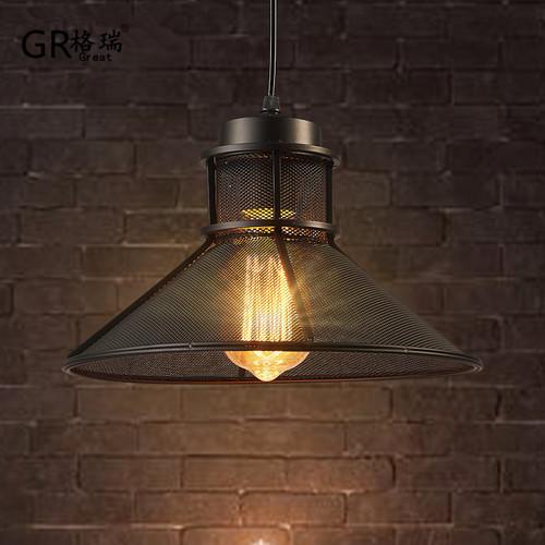LED Pendant Light Grid Metal Lampshade Industrial retro style from Singapore best online lighting shop horizon lights
