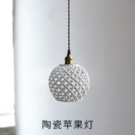 LED Apple Ceramic Pendant Light  Copper Lamp Holder Modern Style from Singapore best online lighting shop horizon lights