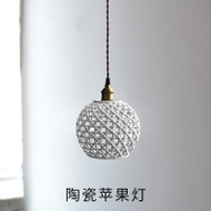LED Apple Ceramic Pendant Light  Copper Lamp Holder Modern Style from Singapore best online lighting shop horizon lights