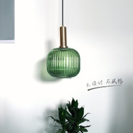LED Hanging Light Glass Metal Lampshade Retro Style