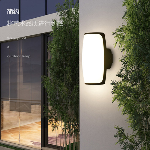 Waterproof LED Garden Wall Lamp Modern Outdoor Simple Courtyard light from Singapore best online lighting shop horizon lights