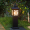 Waterproof LED Garden Lawn Lamp Modern Aluminum Courtyard villa landscape from Singapore best online lighting shop horizon lights