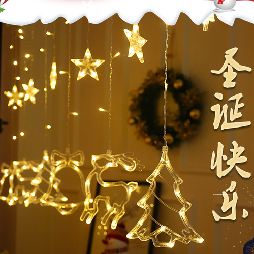 Nordic LED String Lights 2PCS Acrylic Christmas Decoration Cute Curtain Lamp from Singapore best online lighting shop horizon lights