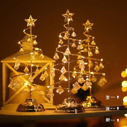 Crystal white Christmas LED Tree Table Lamp (gold)