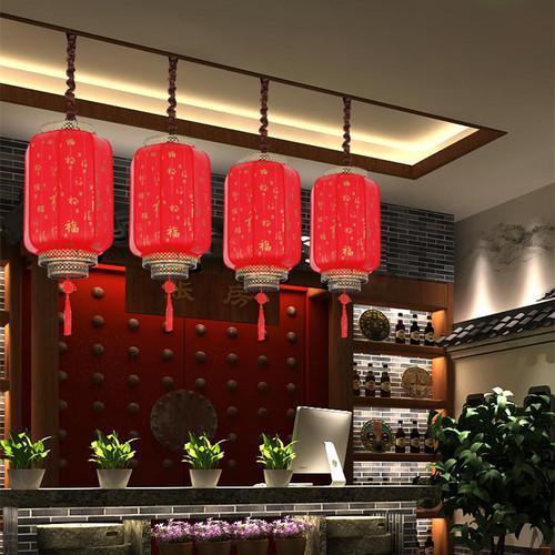 Festival Style LED Pendant Light Lantern Metal PVC Shade Balcony Restaurant Living Room