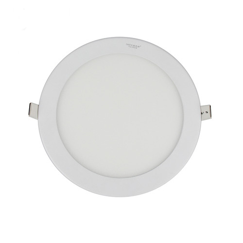 Circle LED recessed panel downlight (front)