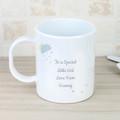 Personalised kids mug