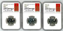 2004 D 25C Wisconsin State Quarter 3-Coin Set MS67/MS67 Extra Leaf High/Extra Leaf Low K Bressett