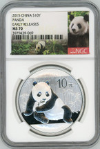 2015 China Silver 10Y Panda MS70 NGC Early Releases