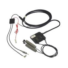 70-929 Hidden Car AM/FM and DAB Compatible Discreet Aerial
