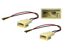 Citroen C1 (2005>) Speaker Cable Adapters