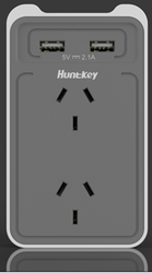 Huntkey 2 Socket Wall Power Station with 2 USB Charging Ports