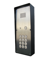 REMOTE iCE-ENTRY-1 GATE ENTRY SYSTEM