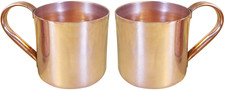Smooth original Moscow Mule mug design, set of 2